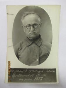 Духовенство Воронежской епархии