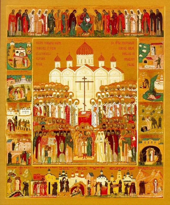 Икона-новомучеников-и-исповедников-Церкви-Русской-XX-века