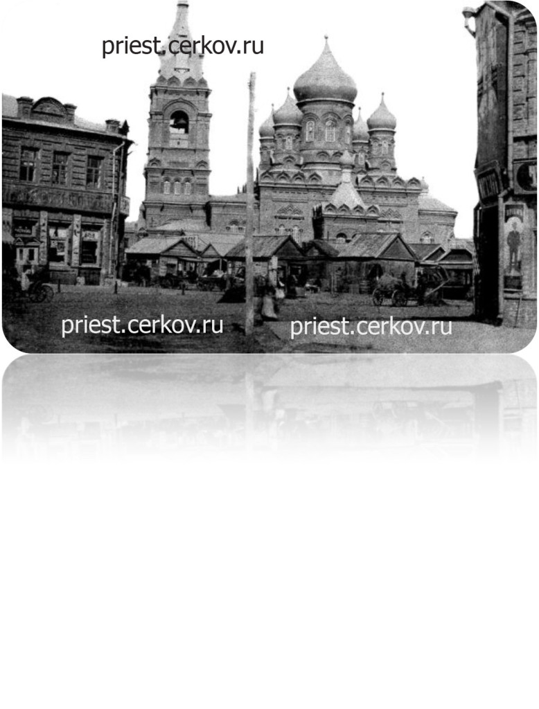 Петро-Павловский-собор-г.-Александровск-Грушевский